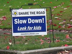 Virtual Yard Signs